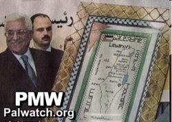 Abbas_map1.bmp