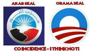 arab and obama seal
