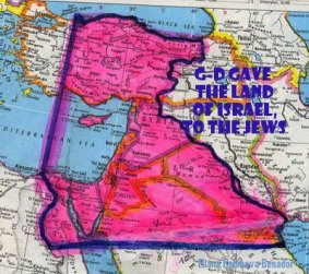 biblical israel 2