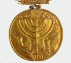 Jerusalem+Dig+Strikes+Rare+Gold.jpg