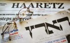 Who+Else+-+Haaretz+Portrays+Judaism+as+the+Obstacle+to+Peace.jpg