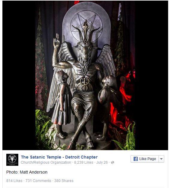 Satanic Statue in Detroit | a12iggymom's Blog